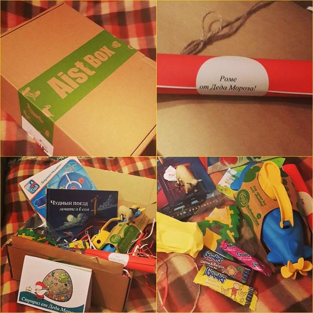 korobochka_aistbox_dekabr2014_1-2_7.jpg