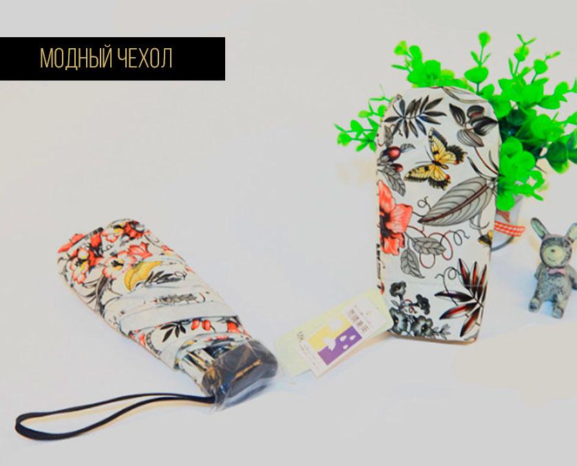 Складной мини-зонт с цветным узором | zc marino design