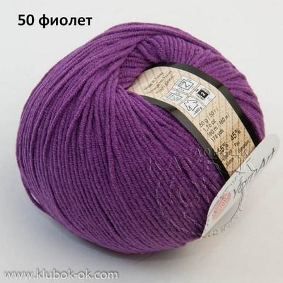 Jeans YarnArt (Джинс Ярнарт) 50