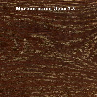 МШДД_7.8.jpg