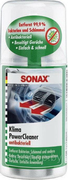 Sonax Сонакс освежитель в банке