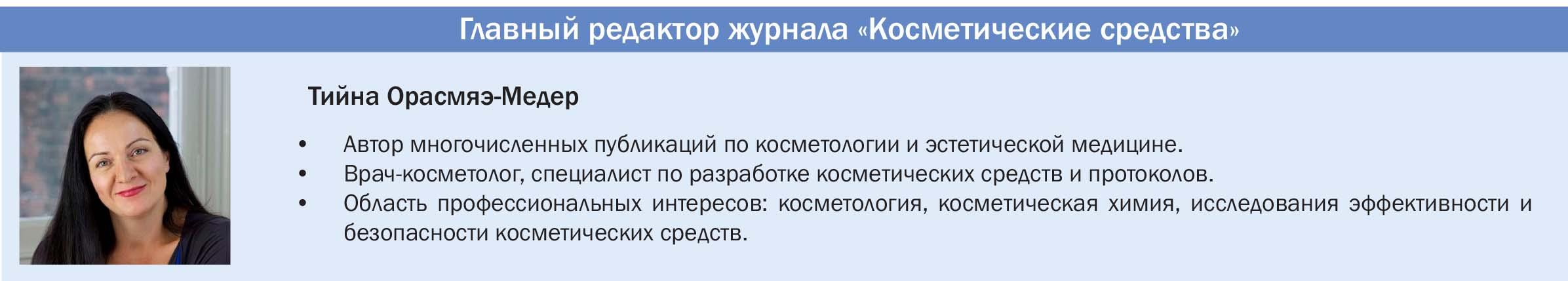 ред_коллегия_КС1.jpg