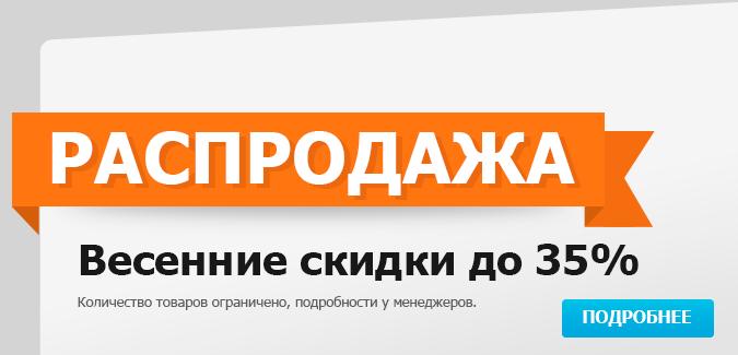 Гигант двери Зеленоград - Распродажа
