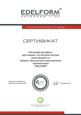 Сертификат представителя Edelform