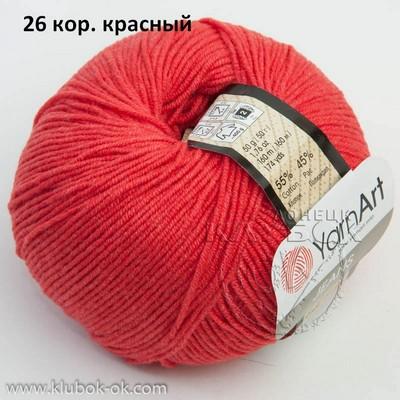 28 Jeans YarnArt (Джинс Ярнарт)
