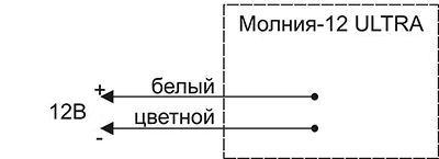 Схема подключения для светового табло Молния-12в ULTRA МИНИ