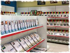 Магазин Хобби-Парк (г. Москва, м.Коньково). В этом магазине продается продукция Paperlove.