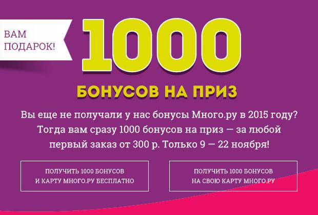 kolgotoff_bonus.jpg