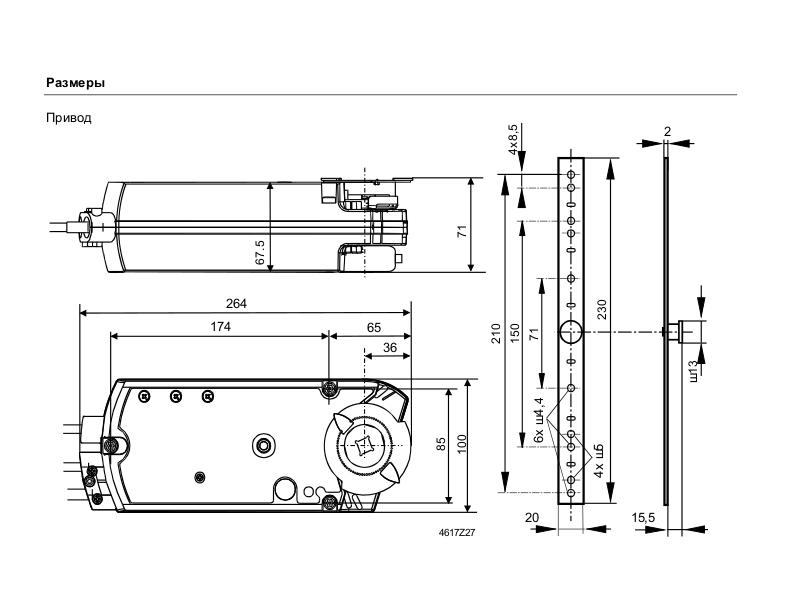 Размеры привода Siemens GGA126.1E10