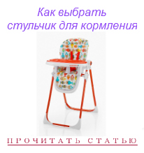 КАК_ВЫБРАТЬ_стул.jpg