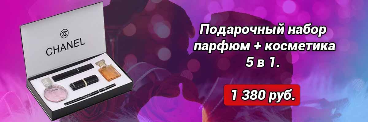 Слайдер Блок 4