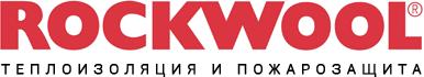 rockwool-logo-mineralnaya-vata.png