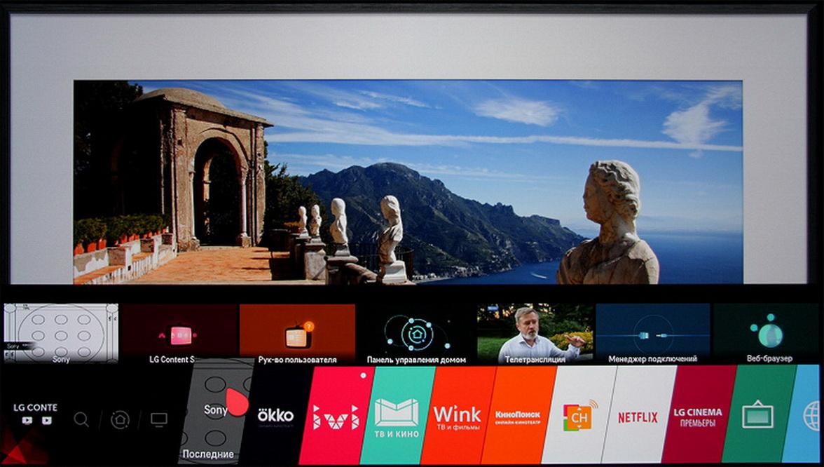 Фото интерфейса webOS 4.5