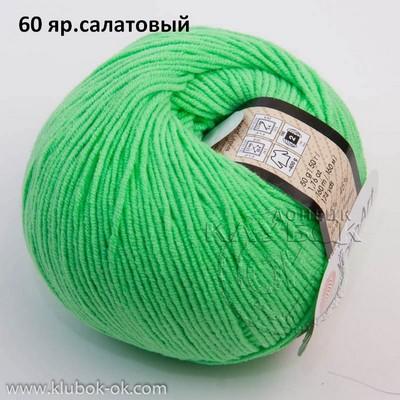 Jeans YarnArt (Джинс Ярнарт) 60