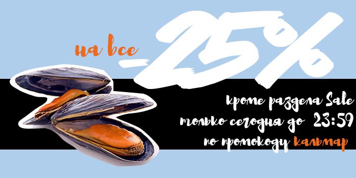 rybka.29.11-1.jpg