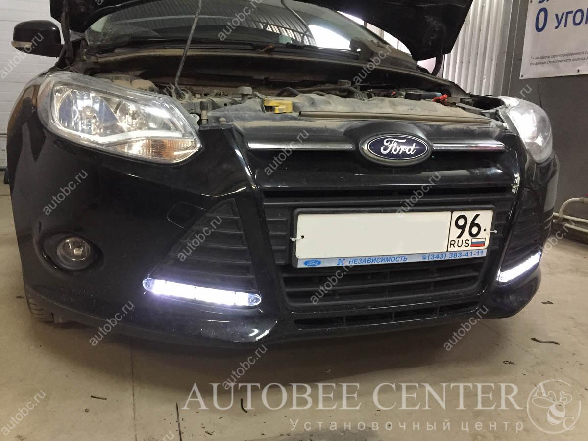 Ford Focus 3 (установка ходовых огней)
