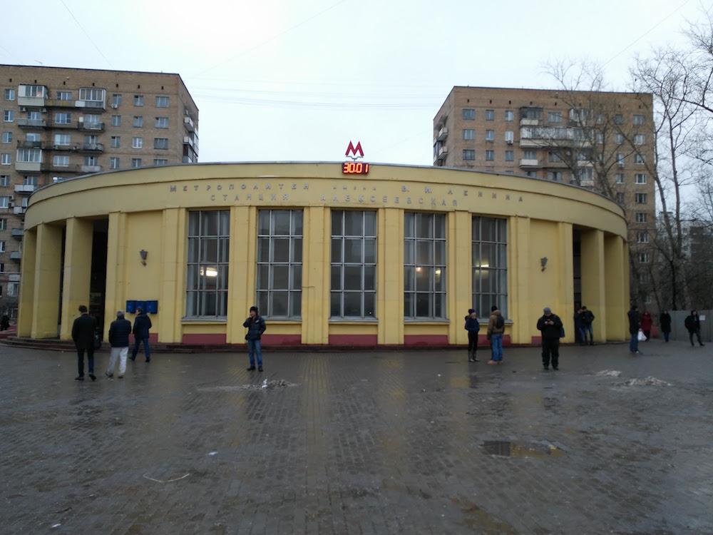 Алексеевская2.jpg