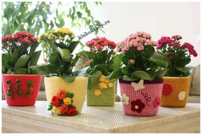 Вязаное кашпо для цветов