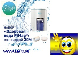 pimag__плюс_сменные__элементы.jpg