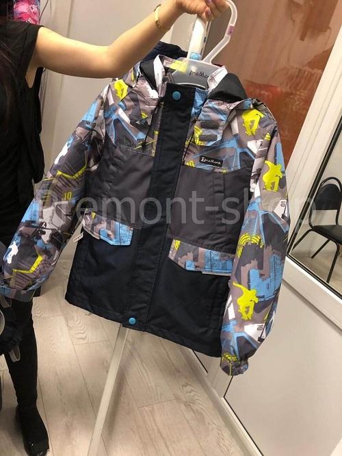Детская куртка Premont Парк Миллениум купить в интернет-магазине Premont-shop