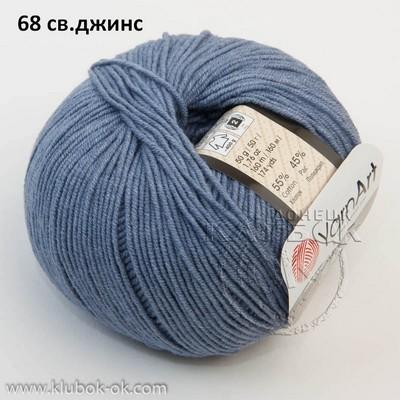 Jeans YarnArt (Джинс Ярнарт) 68