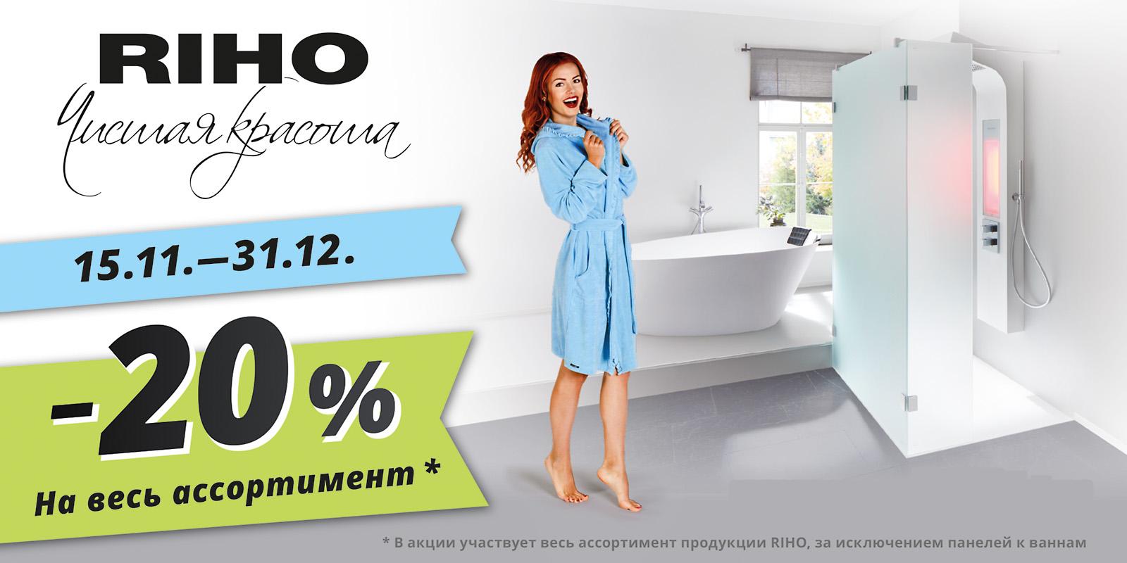 vanny_riho-20
