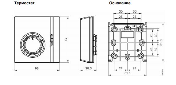 Размеры термостата электромеханического комнатногоSiemens RAA31.16