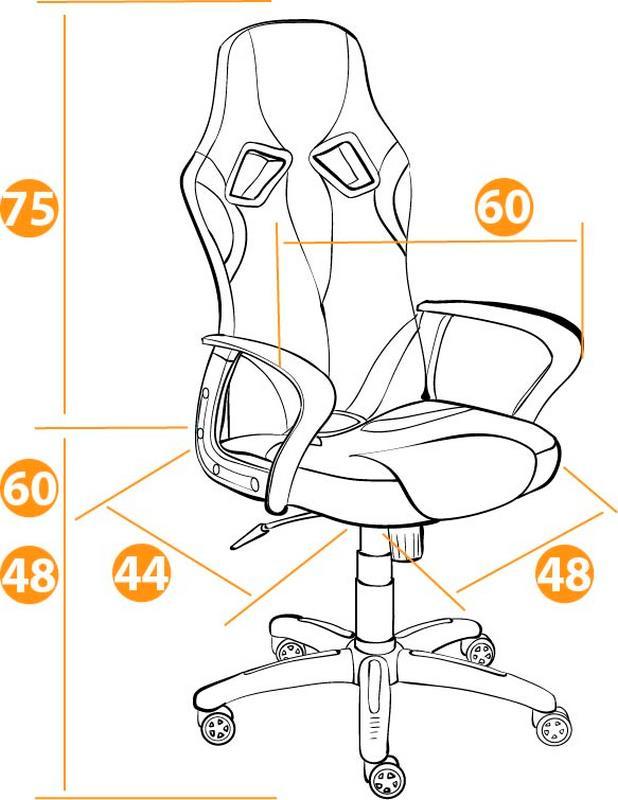 Размеры Кресла RUNNER
