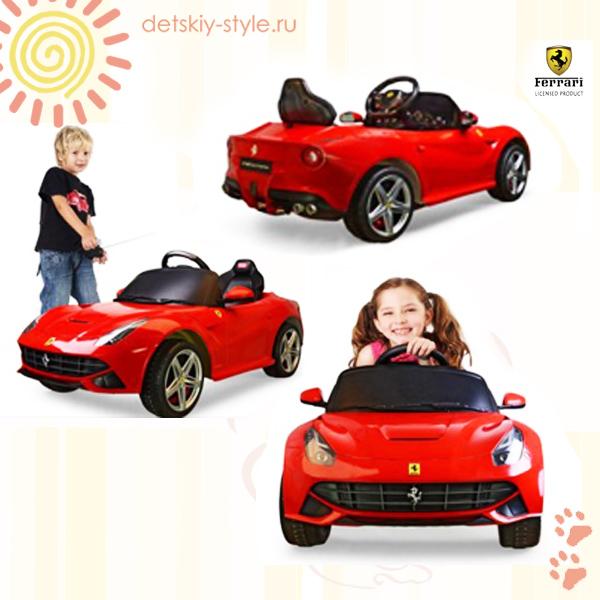 электромобиль rastar ferrari f12, купить, цена, лицензия, электромобиль f12 ферари, растар, заказ, заказать, стоимость, бесплатная доставка, доставка по россии, интернет магазин, detskiy-style.ru