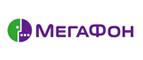 megafon.png