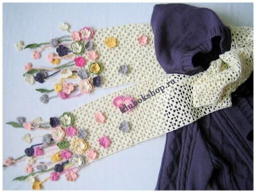 Вязаный декор для шарфа