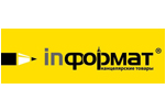 inФОРМАТ