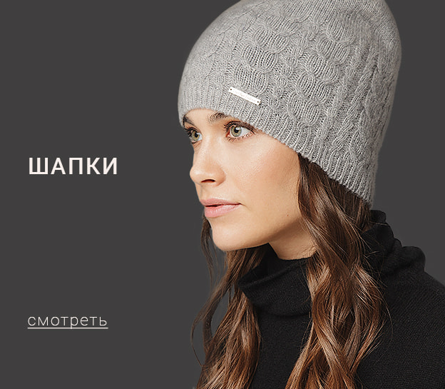https://static-eu.insales.ru/files/1/7951/6192911/original/hats-min.jpg