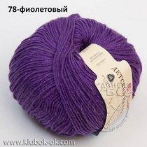 78 фиолетовый детский каприз пехорка
