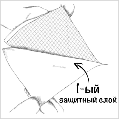 polytul_3.jpg