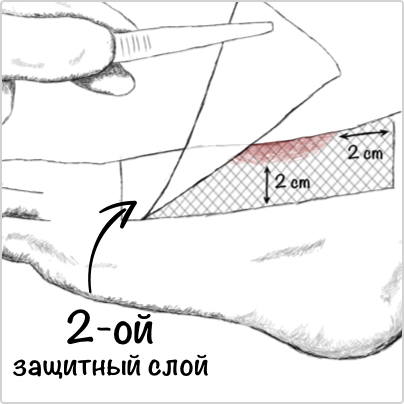 polytul_4.jpg