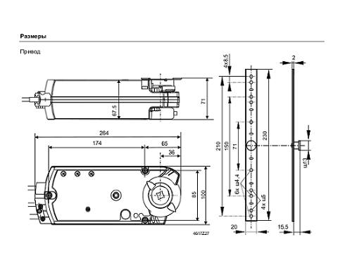 Размеры привода Siemens GGA326.1E/T12