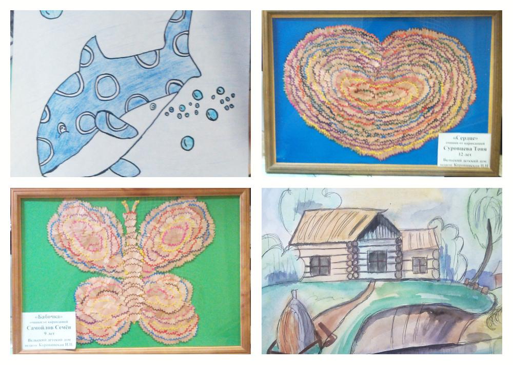 подарки от ребят из детского дома Вельска и Моши