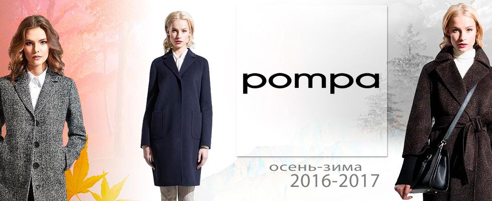 pompa1.jpg