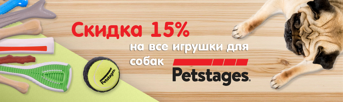 Petstages -15