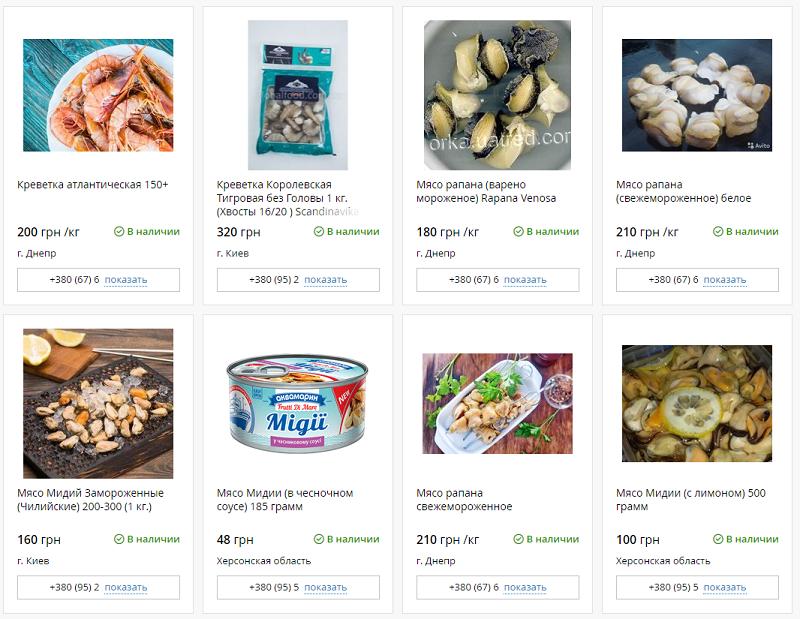Ассортимент морепродуктов в интернет-магазине