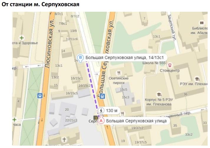 серпуховская1.jpg