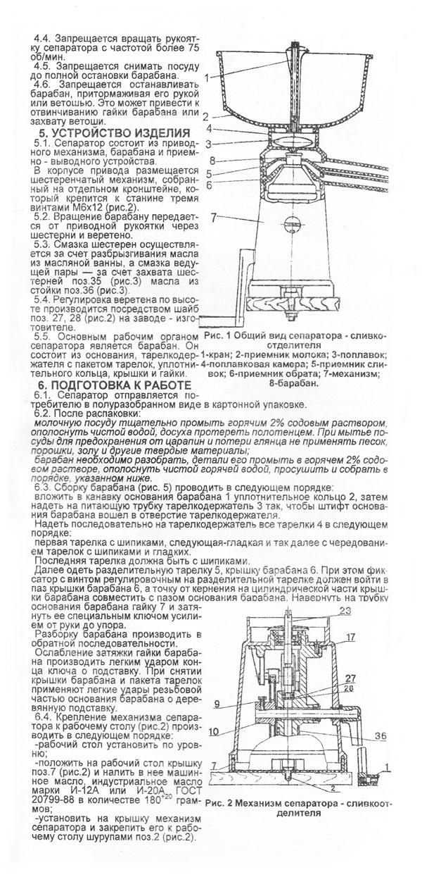 HP-JGC2-2.jpg