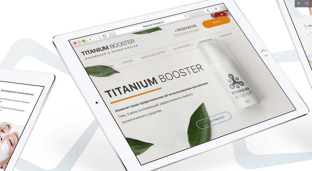 Titanium Booster