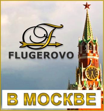 banner-sklad-v-moskve.jpg