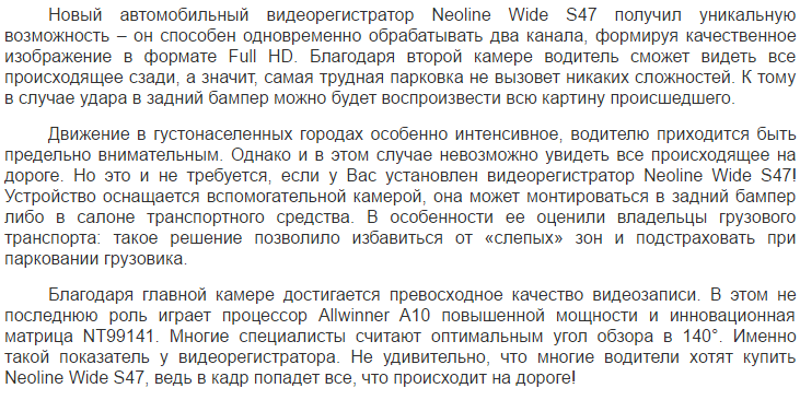Neoline_Wide_S47_43.PNG