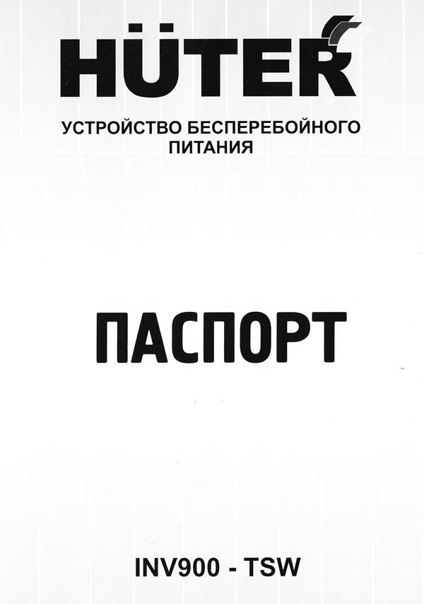 УБП2.jpg