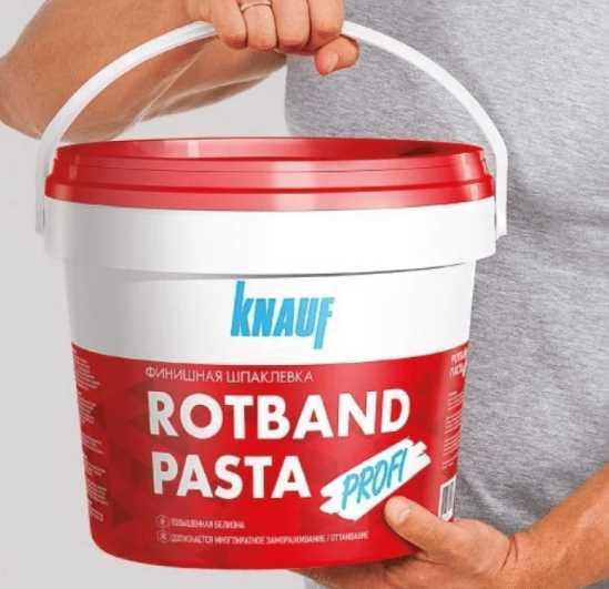 Шпаклевка финишная Knauf Ротбанд Профи паста 18 кг цена