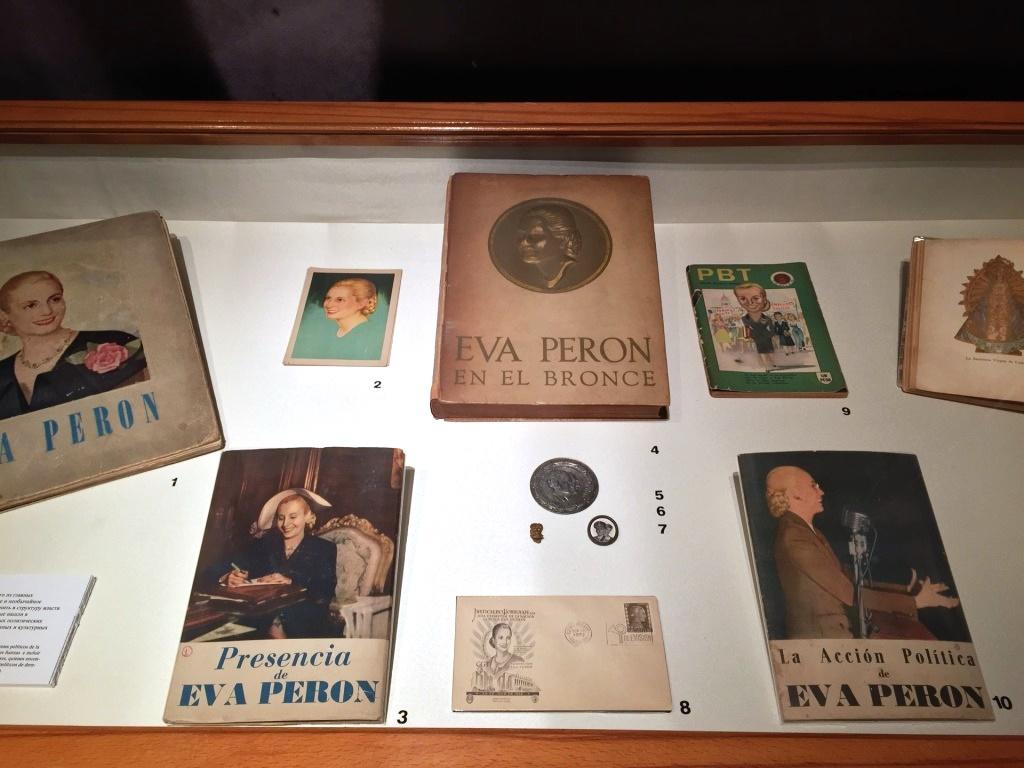 Выставка об Эве Перон в Историческом музее 2015