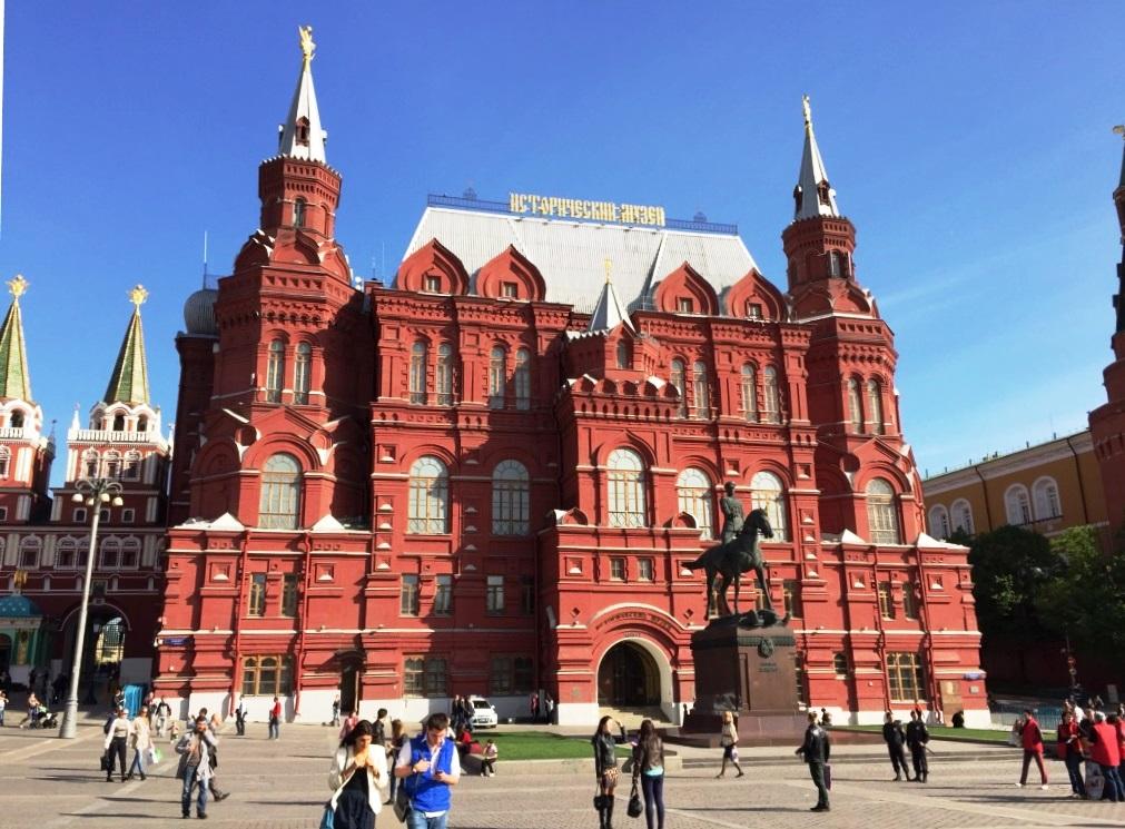 Выставка о жизни Эвы Перон в Историческом музее Москвы